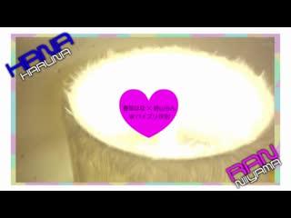 Ran Niiyama, Haruna Hana - Special reflection double super milk Fucking narrow [SNIS-198]