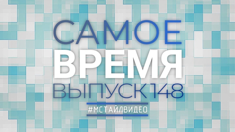 💥 Посмотреть больничный онлайн, карантинные штрафы в Москве, нотариус онлайн | САМОЕ ВРЕМЯ 148