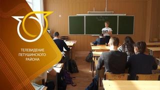 Рабочий визит главы в школу №2
