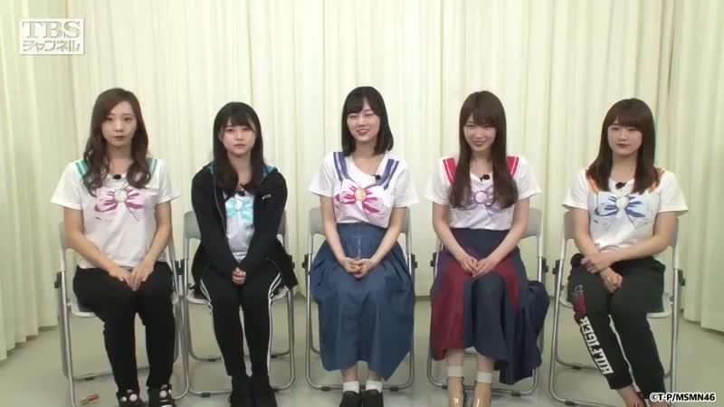 9月に生中継でお送りした乃木坂46版 ミュージカル美少女戦士セーラームーンにスペシャルインタビューを追加Team MOON千秋楽公演の特別版はTBSチャンネル2で11月3日土午後1時半放送です