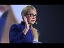 А як нам, де доходи у 16 разів нижчі – Тимошенко зробила емоційне звернення до українців