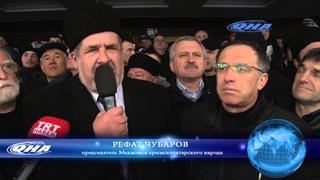Крымские татары не дали отделиться Крыму от Украины