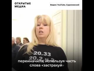 Я расскажу вам о предательстве. Какой была журналистка Ирина Славина
