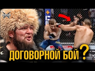 Хабиб против Гейджи договорной бой? | Как Нурмагомедов победил Гейджи на UFC 254