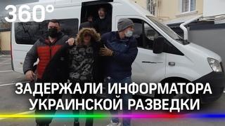 Продался Киеву: задержали шпиона, который собирал секретные данные о Черноморском флоте для Украины