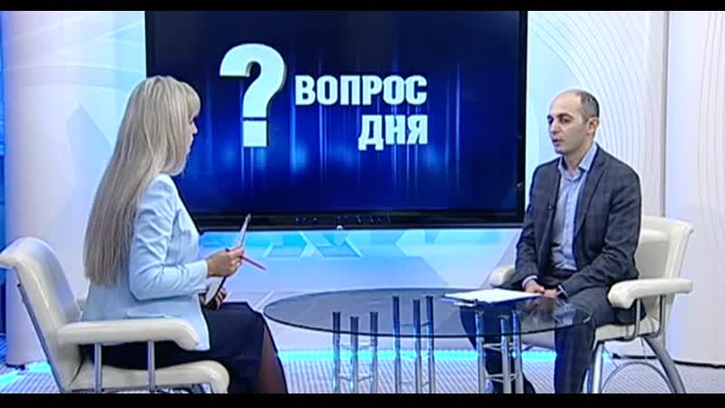 О тарифах в Хакасии и отпуске в Америке Манук Данданян в Вопросе дня