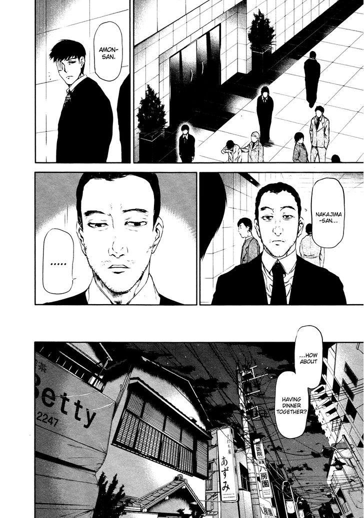 Tokyo Ghoul, Vol.3 Chapter 21 Condolences, image #12