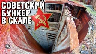 Секретный советский бункер в Заполярье -7 этажей под землю | Диггеры UW раскрывают тайны СССР