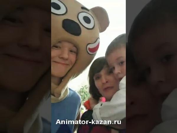 Детский аниматор Кеша из м/ф мимимишки на детский праздник. Клиенты о нашей работе