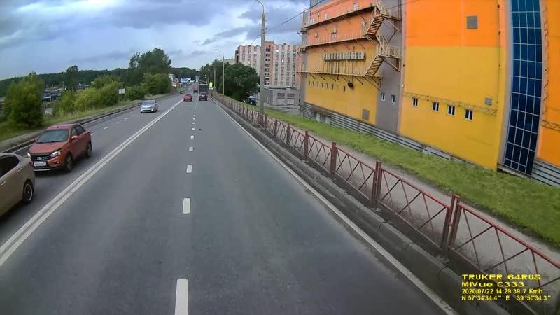 Мертвая зона Ярославль mp4