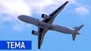 Технологии Росатома для авиации и космоса