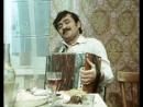 День рождения (1977) Азербайджанфильм