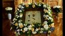 День празднования иконы Божией Матери «Троеручица».