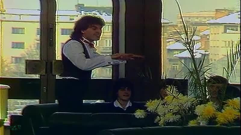 Васил Найденов - Хорошее настроение (1983)