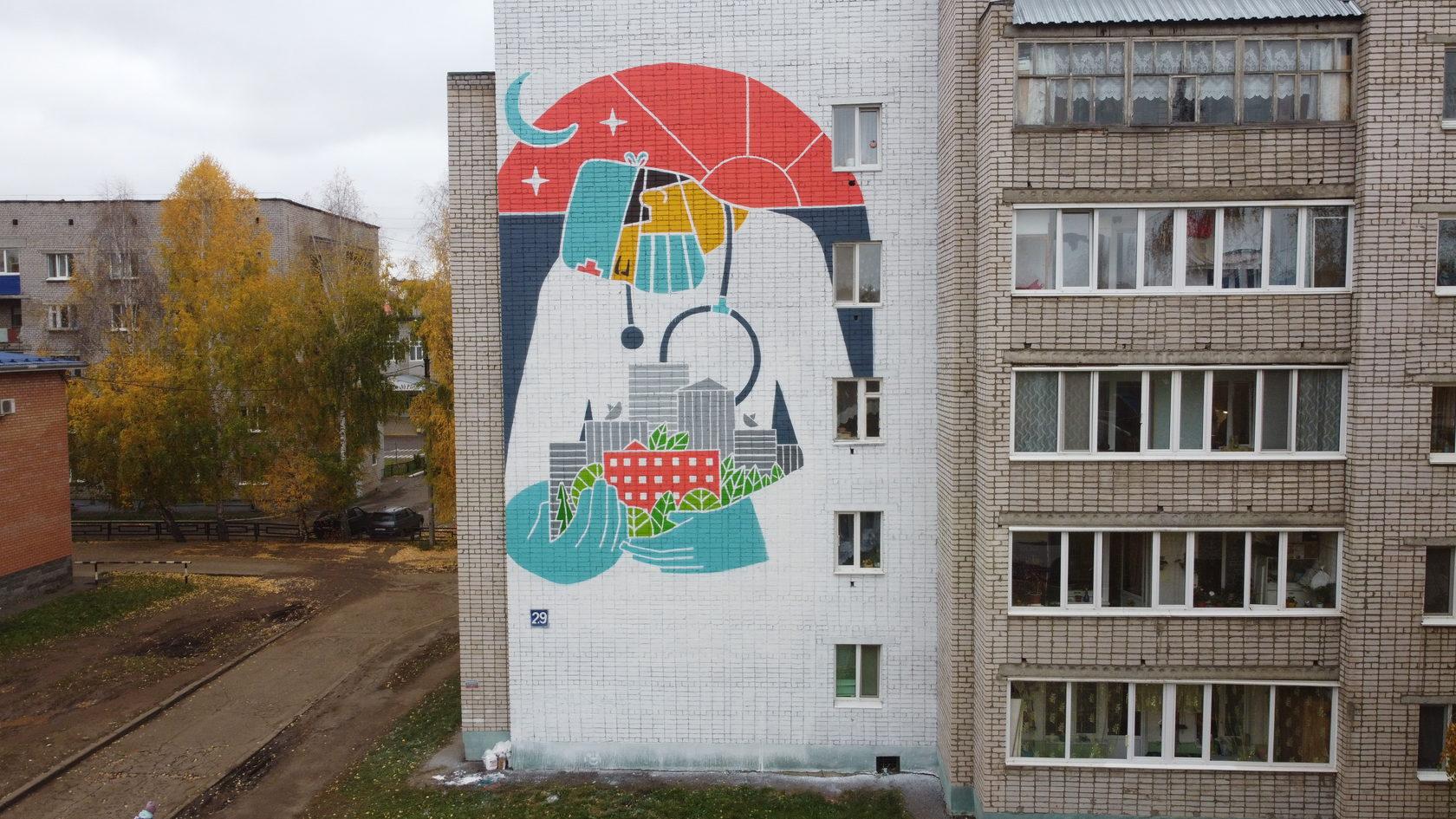 Графити из Нефтекамска поможет Башкирии стать лучше?
