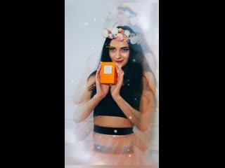 Аромат Tangerine Dream