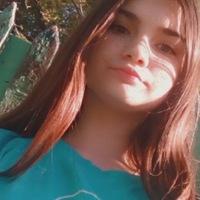 Эвелина Некрасова