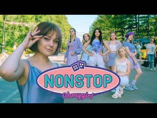 [K-POP IN PUBLIC; ONE TAKE] OH MY GIRL — NONSTOP dance cover WINX UNIT by FM
