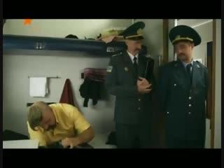 Украинское телешоу 2013 год