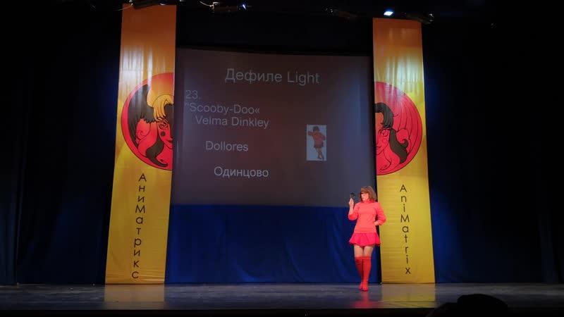 Scooby-Doo Velma Dinkley — Dollores — Одинцово