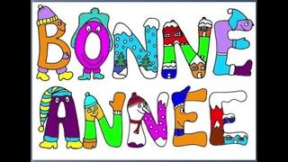 BONNE ANNÉE - Французский язык для детей