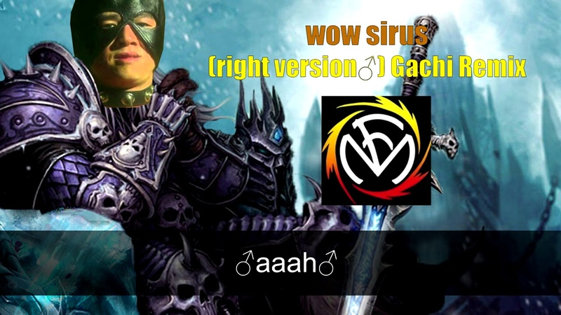 Fun Mode Wow Sirus Right Version ♂ Gachi Remix