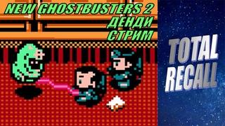 Стрим: New Ghostbusters 2 (1990) на NES / Famicom / No Conts / Stream RUS / Прохождение без контов
