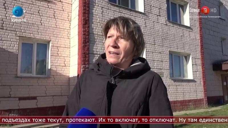 20 10 2020 Прокурор области проверил качество строительства жилья в Ногликах
