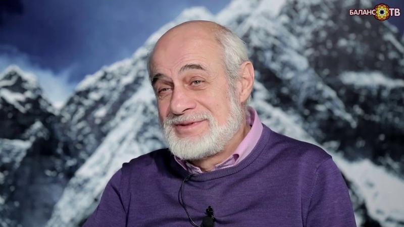 Как астролог Михаил Левин достучался до Бога и что из этого вышло?