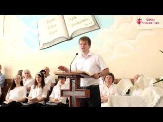 """Денис Ружицкий, проповедь """"Псалом # 100:4-8""""  6 июля 2014 года"""