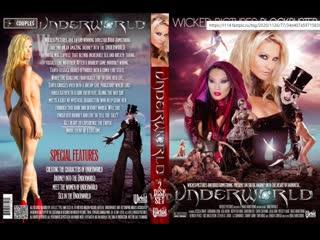Другой Мир с участием Adrianna Luna, Asa Akira, Cameron Dee, Jessica Drake, Julia Ann \ Underworld (2013)