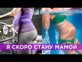 СКИДКИ до 40% на фитнес и бассейн для беременных | м. Московская