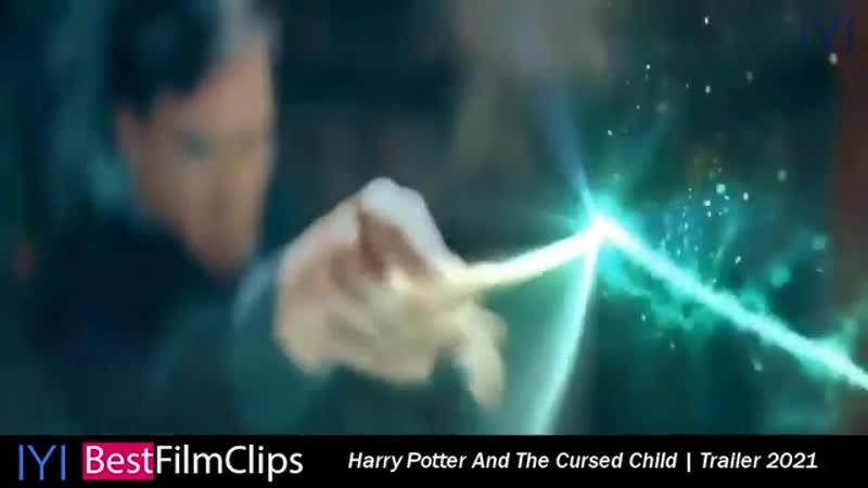 трейлер Гарри Поттер и проклятое дитя 2021
