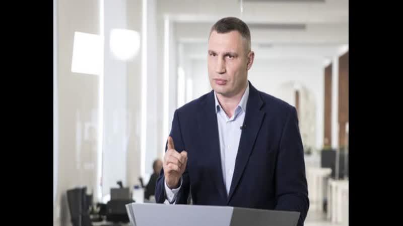 Повышение тарифов на коммуналку Кличко назвал сумму долга киевлян