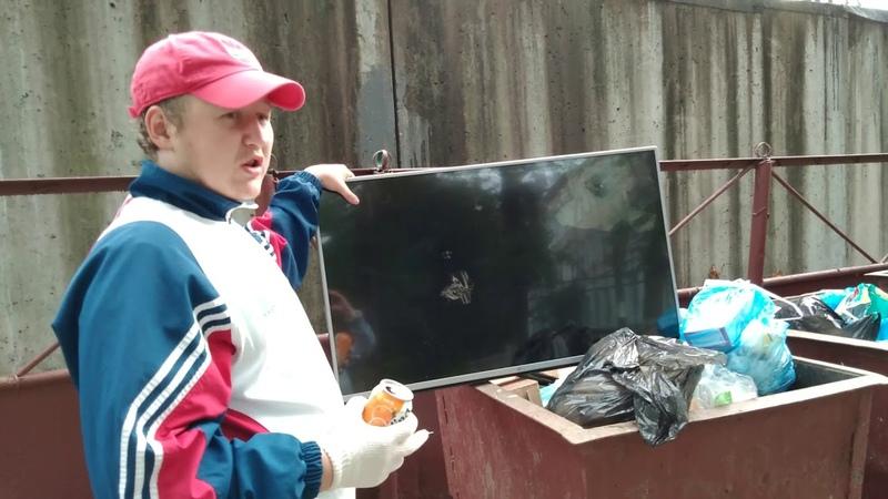 Нашёл смартфоны в мусорке телевизор lg ноутбук буфер logitech монитор