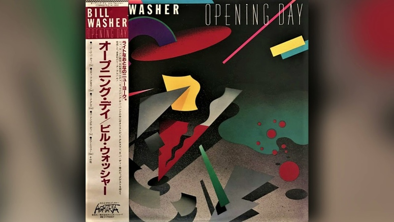 1981 Bill Washer Opening Day Full LP