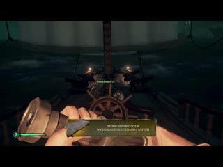 TheBrainDit НАПАДЕНИЕ ПИРАТОВ ПРИЗРАКОВ! ● Sea of Thieves