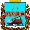 Омская служба вывоза металлолома