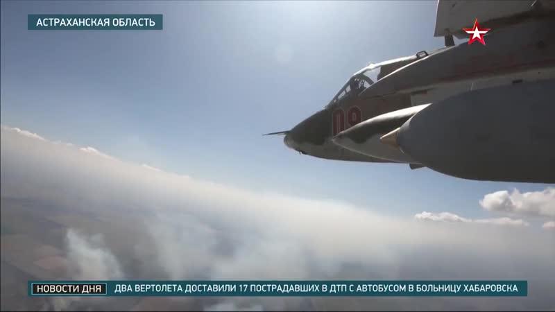 Кавказ 2020 летчики Су 30СМ и Су 25СМ нанесли удар по противнику на полигоне Ашулук