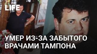 Известный в России криминалист расследует смерть сына