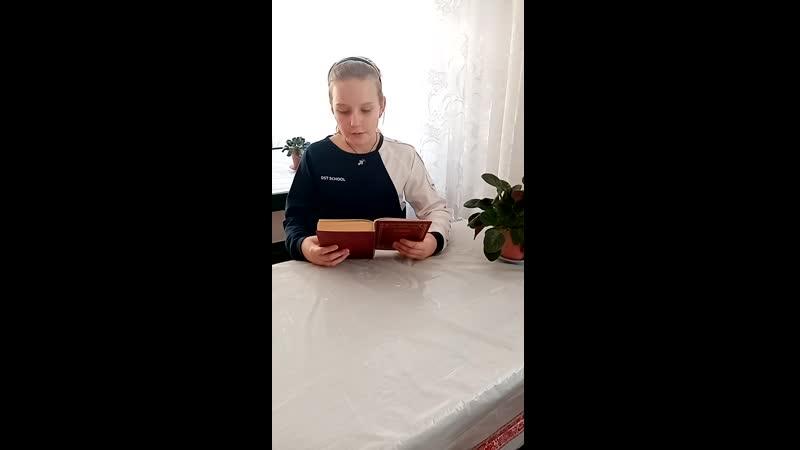 Александр Блок В полночь глухую рожденная Читает:Казакова Елизавета Петровна 12 лет п. Мина