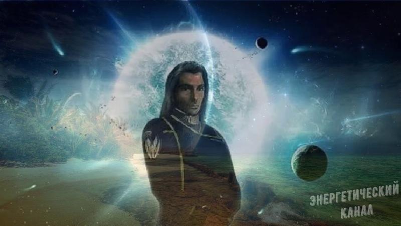 Сириус на связи наше космическое государство. Часть 5