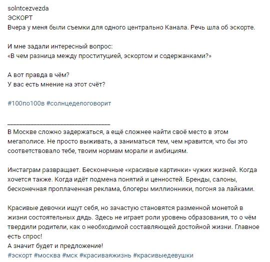 https://sun9-13.userapi.com/c205728/v205728021/76f17/p_c1y_Uj1pQ.jpg