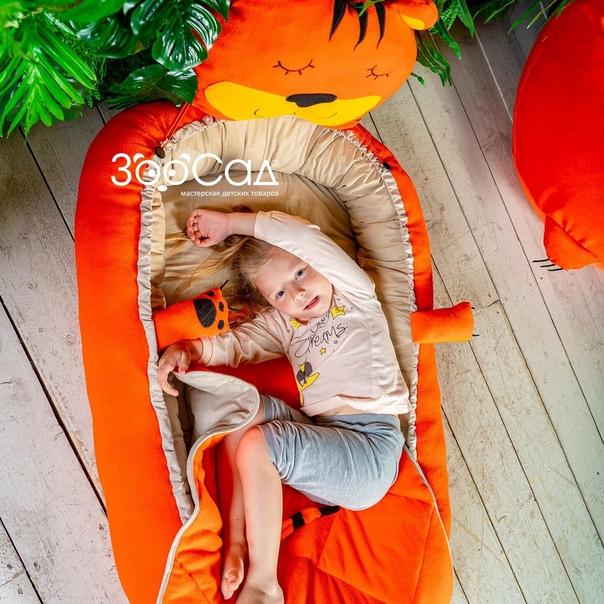 Ваши детки долго не могут уснуть и хотят всегда быть только в своей кроватке Тогда вам просто необходимо узнать о Гнездышке Вы получите не просто спальное место, никому не рассказывайте, но наше