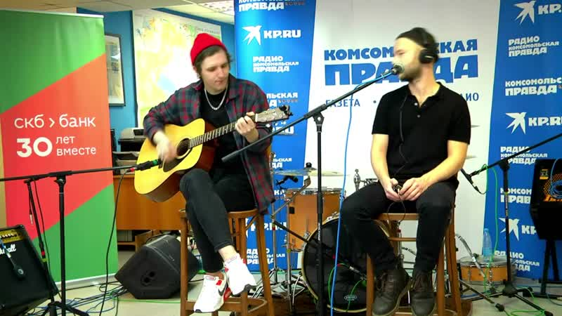 Simple Madness Insults Acoustic on KP Radio