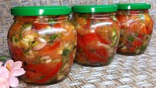 Самый ВКУСНЫЙ Салат на ЗИМУ. Проверенный РЕЦЕПТ. Такой салат зимой напомнит о лете.