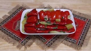 Armenian recipe. Marinated Red Sweet Pepper. Армянский рецепт. Маринованный Красный Сладкий Перец.