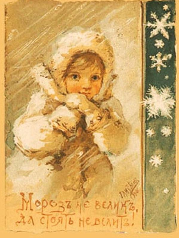 Рождественские дореволюционные открытки, изображение №24