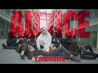 [KPOP IN PUBLIC] TAEMIN 태민 - 'Advice' Dance cover by Higher Crew from France