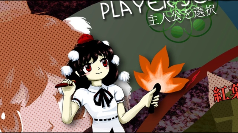 Aya, very prominent character of Touhou 16
